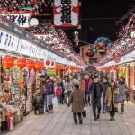 Asakusa Nakamise Shopping