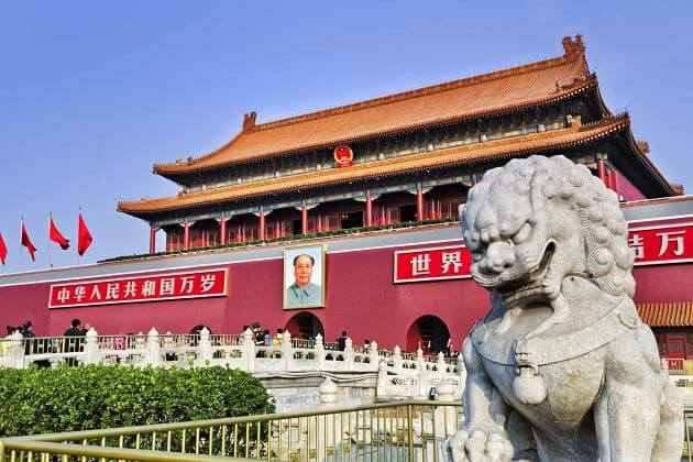 Forbidden City Beijing shore excursions