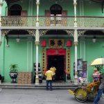 Pinang Peranakan Mansion outside
