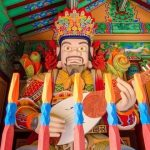 Beomeosa Temple - Busan