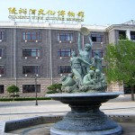 Changyu Wine Culture Museum.