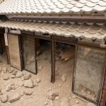 Mud Flood Park - Nagasaki shore trips