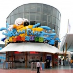 Ocean Park in Dalian shore excursions