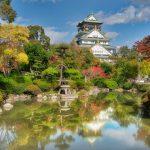 Osaka Castle garden