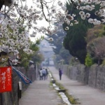Samurai district Nagasaki