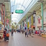 Sannomiya Shopping Arcade