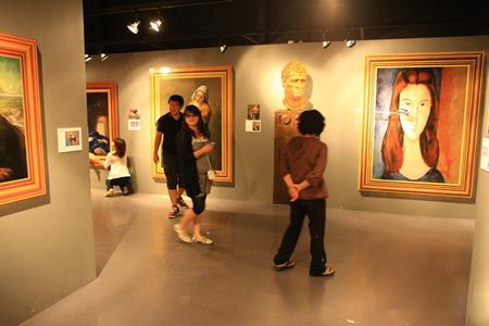 Trick Art Museum, Jeju