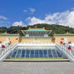 National Palace Museum, Taipei City Tour
