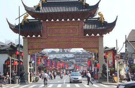 The entrance gate of the Old Street in Shanghai