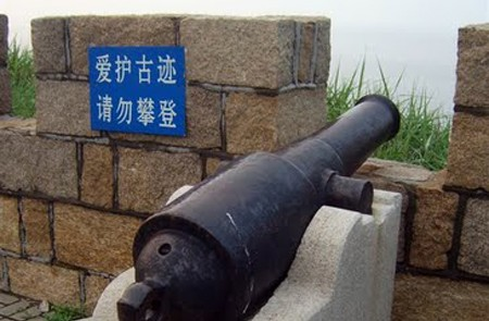 Cannons of Yantai East Fortress Hill