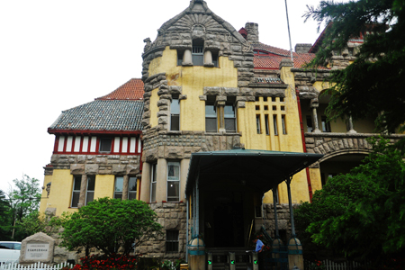 German Governors Mansion Qingdao Guest House