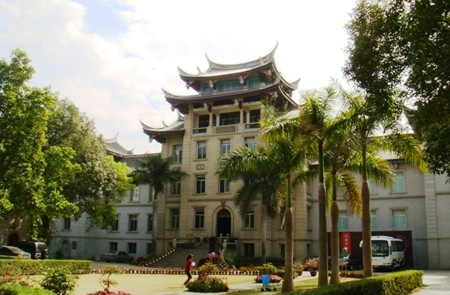 Oversea Chinese Museum, Xiamen