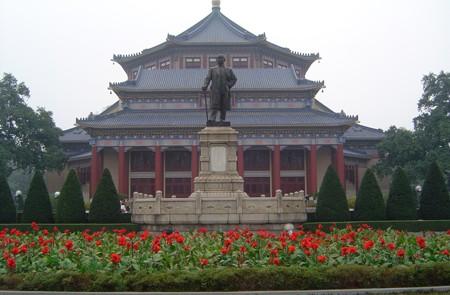 Sun Yat Sen Memorial Hall, Guangzhou, China