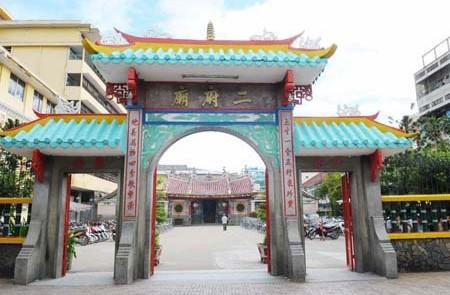 Ong Bon Pagoda or Nhi Phu Temple