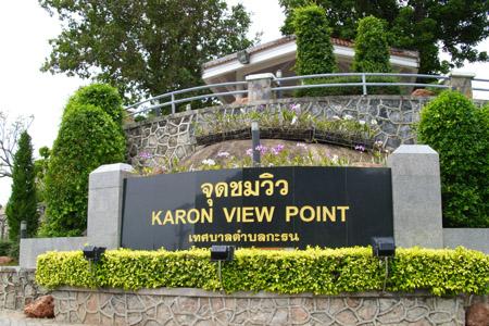 Karon View Point, Phuket, Thailand