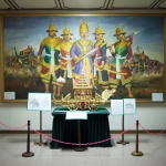 Myanmar National Museum in Yangon