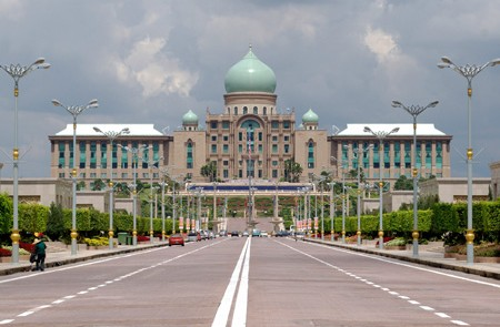 Front view of Perdana Putra