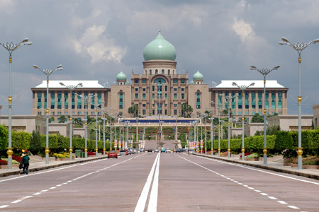 Front view of Perdana Putra