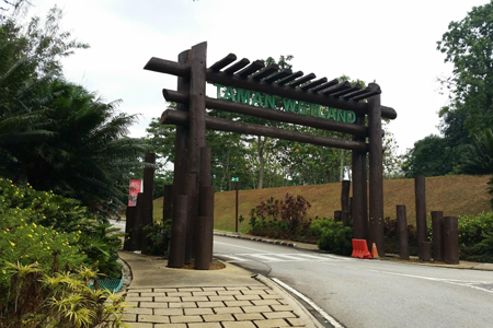 The entrance of Putrajaya Westland Park