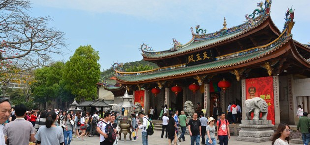 Xiamen Nanputuo Temple