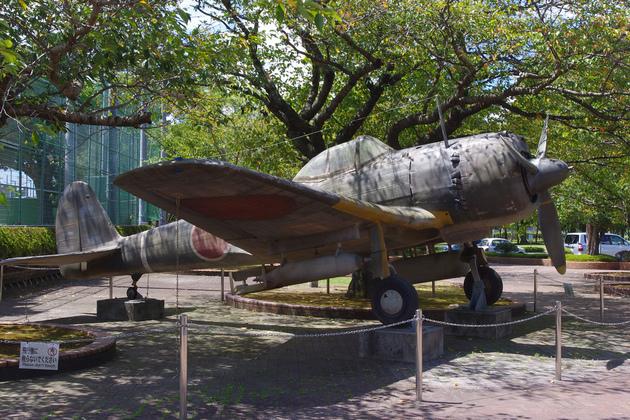 Chiran Peace Museum