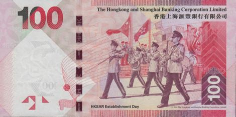100 Hong Kong Dollars (HKD) by Hong Kong and Shanghai Banking Corporation