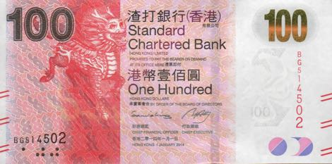 100 Hong Kong Dollars (HKD) by Standard Chartered Bank