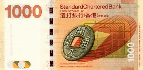 1000 Hong Kong Dollars (HKD) by Standard Chartered Bank