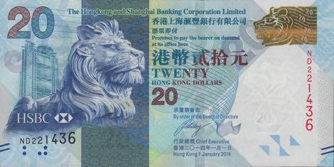 20 Hong Kong Dollars (HKD) by Hong Kong and Shanghai Banking Corporation