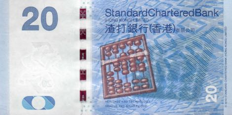 20 Hong Kong Dollars (HKD) by Standard Chatered Bank