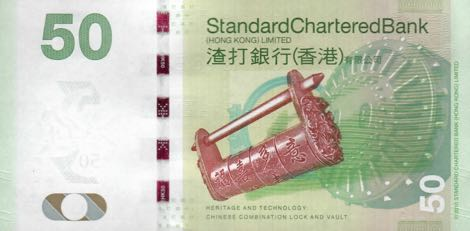 50 Hong Kong Dollars (HKD) by Standard Chartered Bank