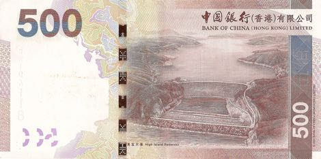 500 Hong Kong Dollars (HKD) by Bank of China