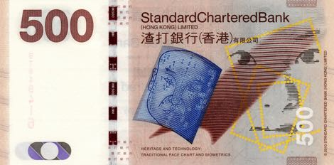 500 Hong Kong Dollars (HKD) by Standard Chartered Bank