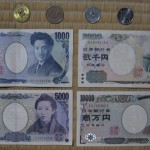 Japan Money and Coin