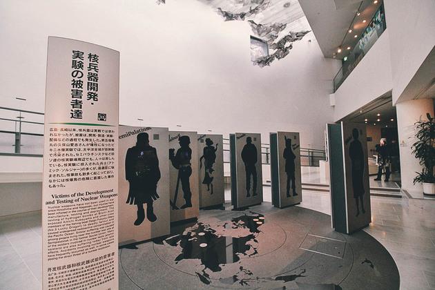 Atomic Bomb Museum Nagasaki attractions