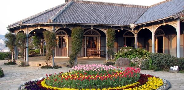Glover House in the Garden