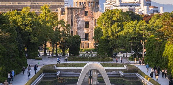 Hiroshima Peace Memorial, Hiroshima, Japan