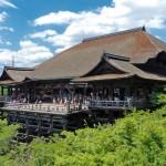 Kiyomizu Dera, Kyoto, Japan