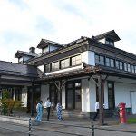 Feedback of Paula & Alan's Group on Shore Excursions in Miyazaki & Muroran