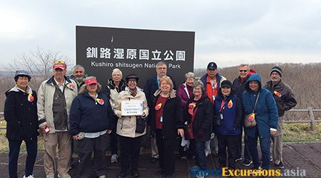 Feedback of Ms. Velocci's Group on Japan Shore Excursions