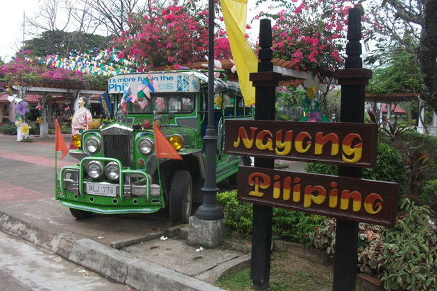 Explore & Relax: Nayong Pilipino – Puning Hot Spring