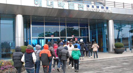 Haenyeo Museum, Jeju