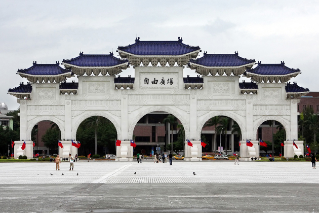 Main entrance gate of Chiang Kai-shek Memorial Hall