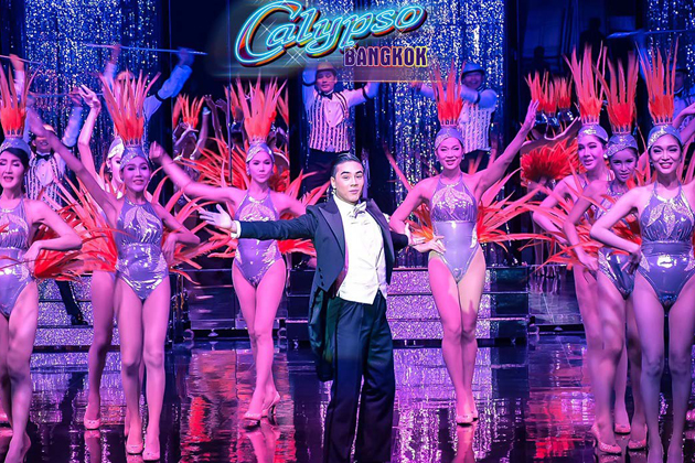 Watch a cabaret show at the Calypso Theatre