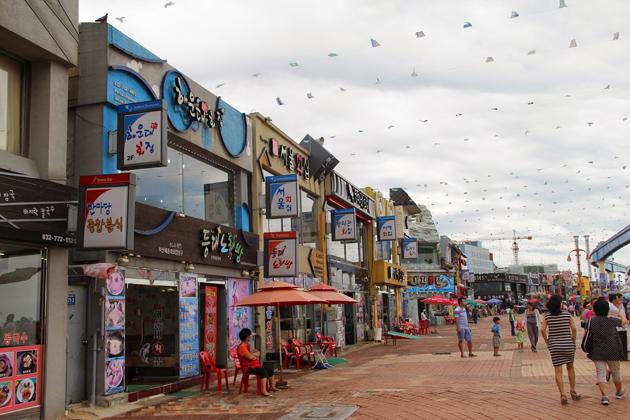 Wolmido Island, near Seoul, Korea