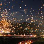 Panoramic view of Pingxi Flying Lantern Festival