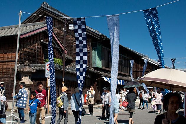 Arimatsu-townscape