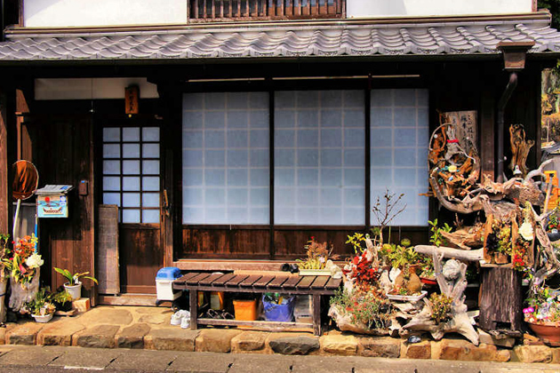 Hyuga Museum of History and Folklore