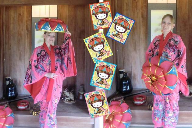 Ishigaki Yaima Village
