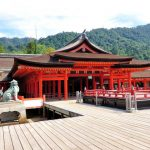Itsukushima Shrine Entrance Gate